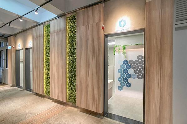 中原大學理學院一樓廁所 - 植光